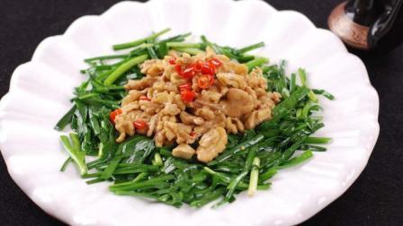 韭菜搭配这种干果一起炒, 增进食欲促消化, 上桌就被抢光