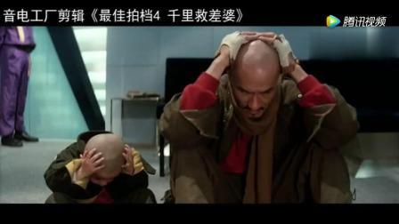 香港电影: 光头佬被迫做实验老婆张艾嘉和小光头只能看着!