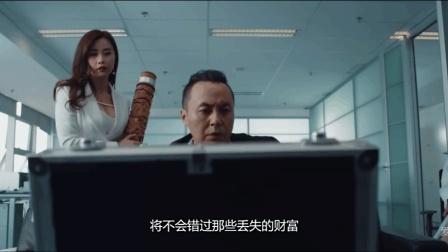 陈翔六点半废话少说-电影-高清完整版视频在线观看–爱奇艺