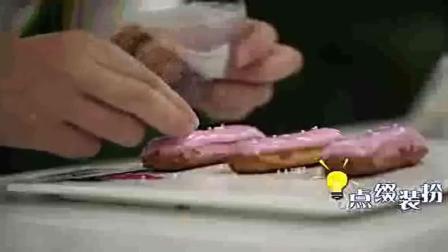 正宗法式甜点 覆盆子闪电泡芙-男子甜点俱乐部