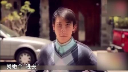 幽默重庆方言视频|药店美女服务员调侃小帅哥, 爆笑! 搞笑段子