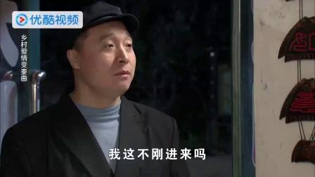 钻石王老五商店买酒碰上桃花运, 称一个人寂寞钱花不完太难受了