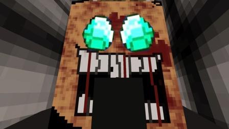 大海解说 我的世界Minecraft 搞笑恐怖钻石影魔