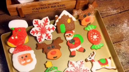 烘焙小教程: 快到圣诞节了, 先做一款小饼干迎节气
