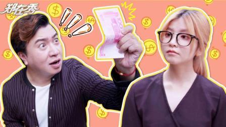 如何优雅地催人还钱? 我来教你催钱神技!