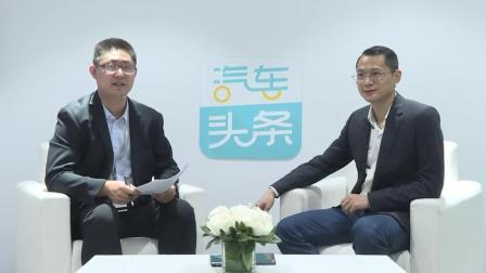 广州车展专访电咖汽车首席营销官向东平