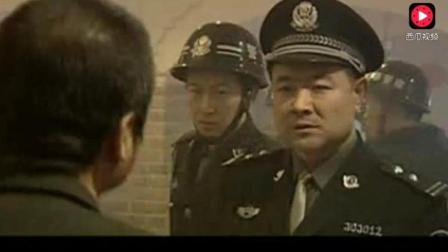 市局抓赌遭到县局大队长阻拦, 督察大队长到场直接带走