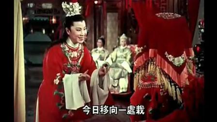 《红楼梦金玉良缘》徐玉兰 王文娟 吕瑞英 金采凤 周宝奎表演, 太精彩了