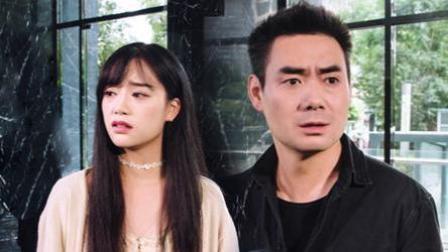 《陈翔六点半》第130集 美女偶遇前男友惨遭至亲分离