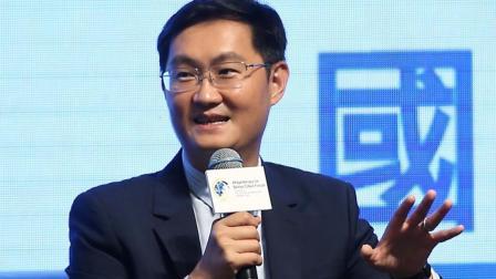 「科技三分钟」腾讯股价逆天, 市值首破 5000 亿美元, 亚洲第一, 全球第六