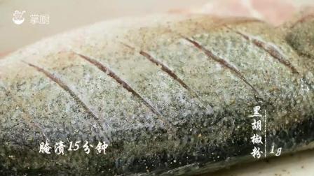 彩椒焗烤鲈鱼——详细做法