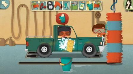 【xiao白鹭】我的小事业 汽车修理厂02期 儿童汽车修理游戏视频 儿童汽车玩具视频动画片