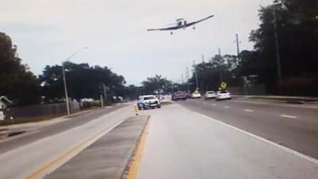 小型客机马路旁坠毁 低空俯冲砸向地面