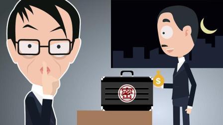 飞碟说 第二季:你有一条个人信息正在被泄露 171121