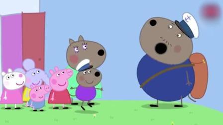 动画: 佩奇的新朋友对猪爸爸好热情  乔治都吃醋了