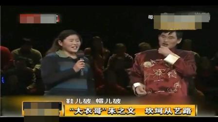 大衣哥两口子在电视上唱起了南无阿弥陀佛