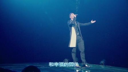 潘玮柏伊甸园演唱会,深情演唱《路太弯》,与观众互动互唱