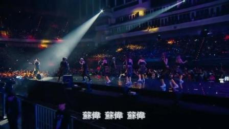 潘玮柏伊甸园演唱会,演唱《苏伟在哪里》,与观众互动嗨翻天