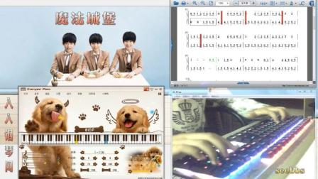 魔法城堡-TFBoys-EOP键盘钢琴免费五线谱双手简谱下载
