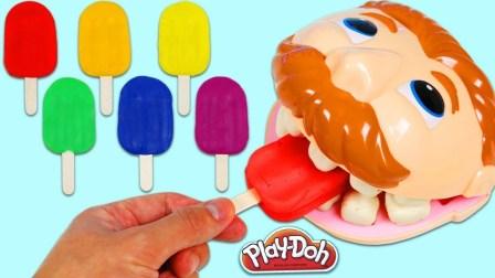 培乐多冰淇淋玩具视频