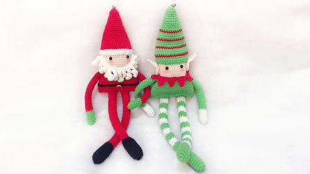 【小脚丫】长腿圣诞老人2手工钩针毛线编织零基础视频DIY圣诞节礼物毛线玩具玩偶方法视频