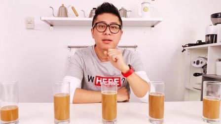 不要雀巢了! 速溶咖啡大评测! 到底这5款里面哪个最好喝