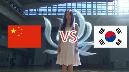韩国人说九尾狐是他们的, 日本人: 那不是中国的吗