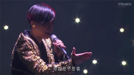 张敬轩深情献唱一首《樱花树下》,没理由不喜欢!