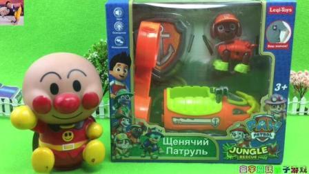 宣宇爱玩汪汪队立大功玩具 第一季 面包超人玩汪汪队立大功露玛玩具车  面包超人玩露玛玩具车