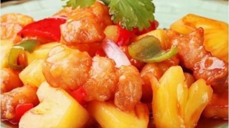 广东特色名菜 咕噜肉的正宗做法 上桌一盘根本不够吃