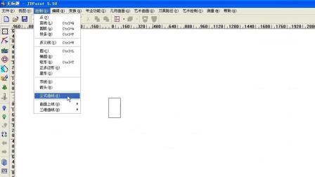 北京精雕软件浮雕画图入门教程 (4)