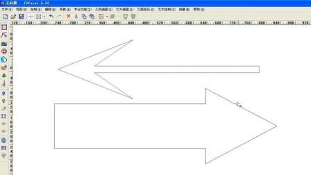 北京精雕软件浮雕画图入门教程 (5)