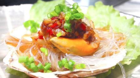 蒜蓉粉丝蒸扇贝, 里面还要加它, 才能使扇贝更鲜美, 大厨一般都不告诉!