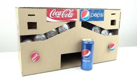 diy手工制作 神奇的手工制作 如何用纸板制作百事可乐自动售货机制作教学视频