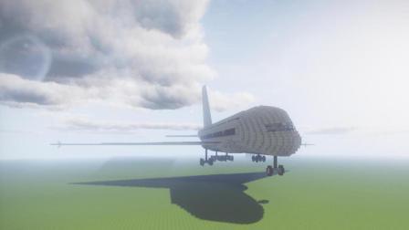 我的世界空客A380建设-第二期