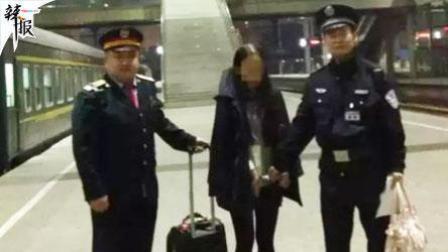 携程亲子园虐童嫌犯乘火车外逃被抓