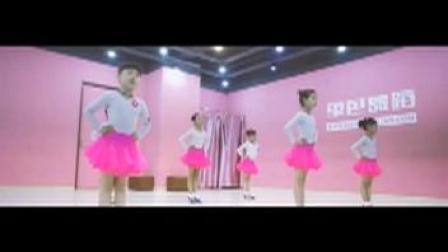 少儿拉丁舞 少儿拉丁舞《恰恰伦巴》