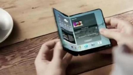 瞬秒iPhone X! 三星可折叠手机官网亮相!