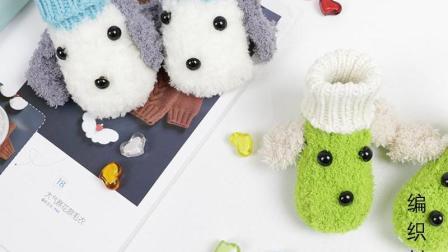 雅馨绣坊宝宝鞋编织视频第21集:绒绒线宝宝鞋小羊款下集织法教程