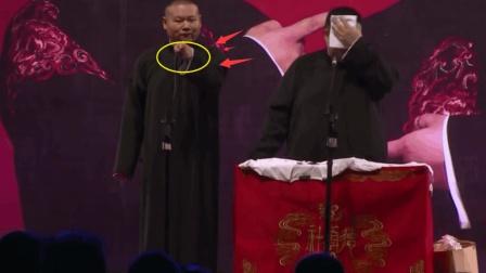 岳云鹏正表演, 女观众扯嗓喊: 我爱你! 小岳回复一句话惹台下笑炸