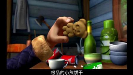 熊出没: 光头强泡过泻药的饼干被松鼠调包, 拉稀拉得腿发抖