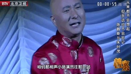 陈佩斯演话剧真敢说, 直接怼电视台晚会观众都是托儿!