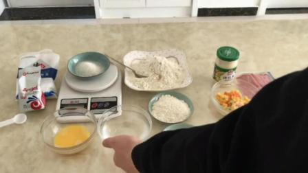下厨房烘焙面包的做法 蛋糕制作视频教程 家用小烤箱怎么做面包