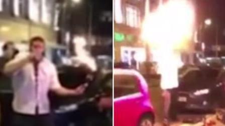 男子喷火表演遇意外 毛发被点燃变火球