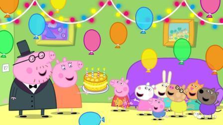 动画: 猪爸爸带佩奇和乔治去旅行, 猪爸爸不肯给车钥匙乔治玩, 乔治哭了