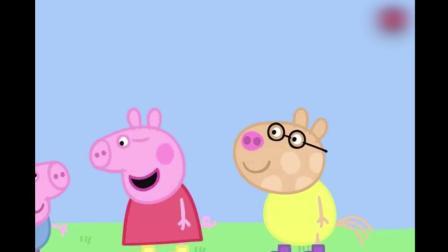 动画: 妈妈带佩奇和乔治去视力测试! 佩奇喜欢上戴眼镜了