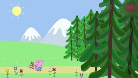 动画: 乔治变成小人去森林寻宝藏