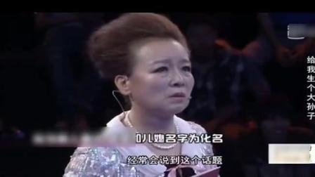笑岔了, 大方婆婆带房产证来告白儿媳, 涂磊直呼家里真有钱!