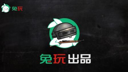 吃鸡英雄传06:让你感受摩托车的推背感!