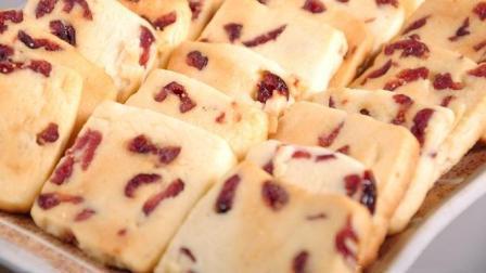 烘焙美食-蔓越莓曲奇饼干